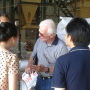 Ted Volunteer China
